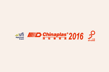 2016 CHINAPLAS BOOTH C1A23
